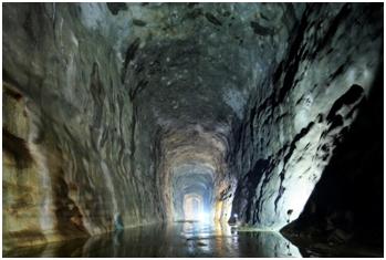 PB Energy - Jurong Underground Caverns